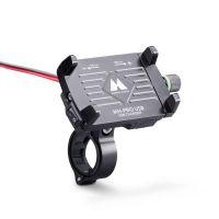Supporto telefono MH-PRO USB - Caricatore USB da moto